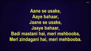 Aane se uske aaye bahaar - Jeene Ki Raah - Full   - YouTube