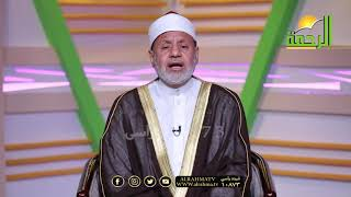 التدبر فى آيات الله ج 2 الحلقة الرابعة برنامج خواطر قرآنية مع الدكتور محمد عبد الفتاح