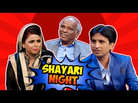 Download Shayari Night Special | The Kapil Sharma Show | Rahat Indori, Dr. Kumar Vishwas & Shabeena Adeeb HD Mp4 3GP Video and MP3