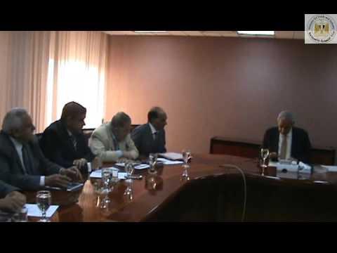 لقاء الوزير/طارق قابيل باعضاء الاتحاد المصرى لجمعيات المستثمرين برئاسة السيد/ محمد فريد خميس