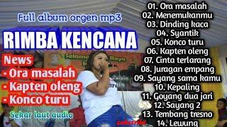 Full Album Mp3 Dangdut   RIMBA KENCANA   Sekar Laut Sound System