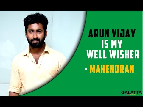 Arun-vijay-is-my-well-wisher--Mahendran