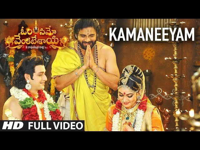 Kamaneeyam Full Video Song | Om Namo Venkatesaya Movie Songs | Nagarjuna