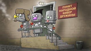 Тройное Башкирское Проникновение #МАЛЬЦЕВ #НАРОДОВЛАСТИЕ эфир в 21.00