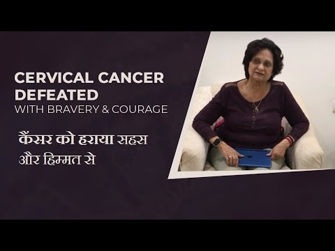 Cervical Cancer successfully treated by Cancer Healer Center-Testimonial