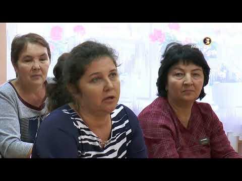 Курсы повышения квалификации для учителей баш.языка и литературы