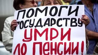 Путин выступит с телеобращением по поводу пенсионной реформы