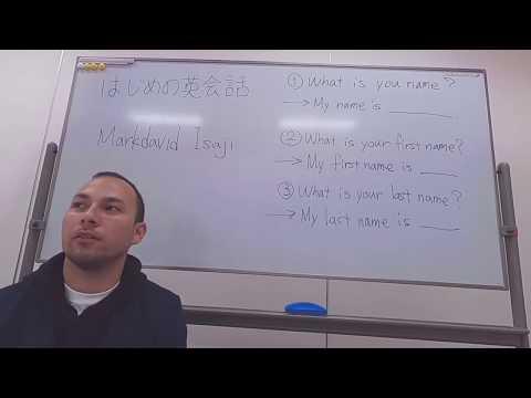 マチカツ!北本で講座の無料動画配信をスタート! 第1回はマーク先生の英語教室