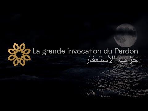 حزب الاستعفار - La grande invocation du Pardon