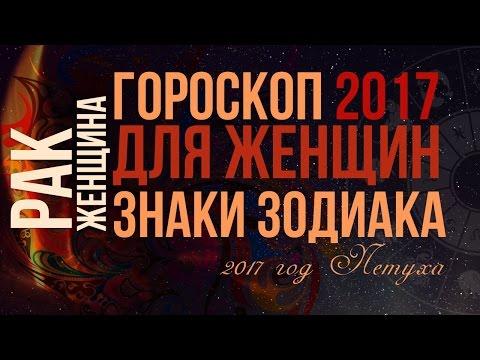Гороскоп на год 2010 козерог
