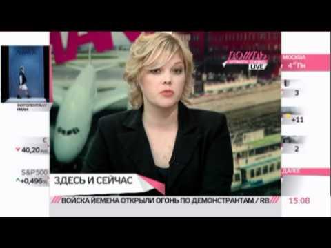 , title : 'В США начался процесс над российским летчиком'