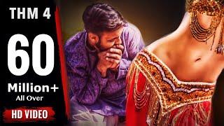 The Haryanvi Mashup 4 | Dj Song 2018 | Lokesh Gurjar | Gurmeet Bhadana | Desi King | Baba Bhairupia