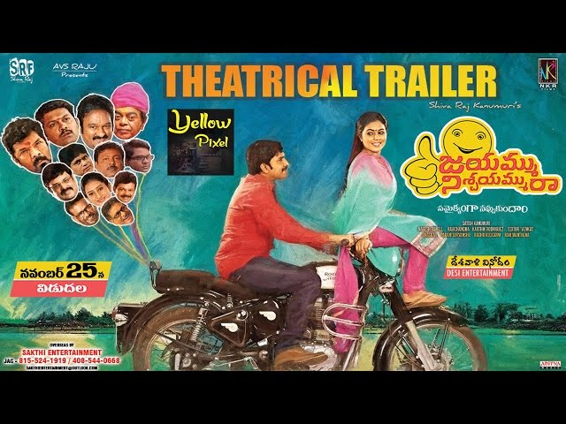 Jayammu Nischayammu Raa Theatrical Trailer | Srinivas Reddy, Poorna