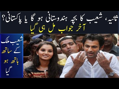 BREAKING NEWS sania mirza