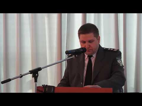 О состоявшихся публичных обсуждениях результатов правоприменительной практики Управления за I квартал 2019 года в Астрахани