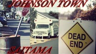 小さなアメリカ埼玉県のジョンソンタウンJOHNSONTOWN観光写真スポット