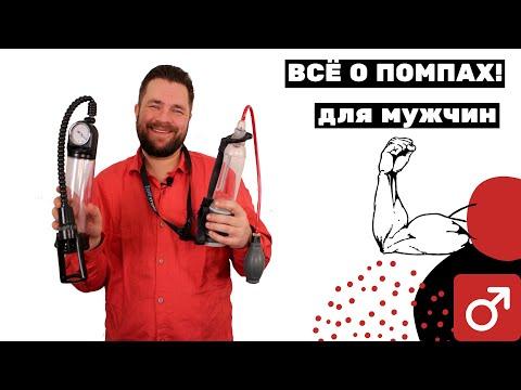Jak znaleźć duży penis duży