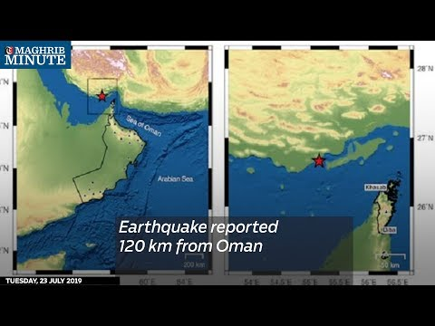 Earthquake reported 120 km from Oman