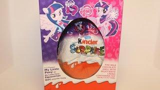 Giant Kinder Май литл пони MAXI (My Little Pony), Киндер Сюрприз