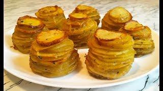 Картофельные Башенки с Сыром / Праздничный Картофель / Гарнир / Baked Potato / Простой Рецепт