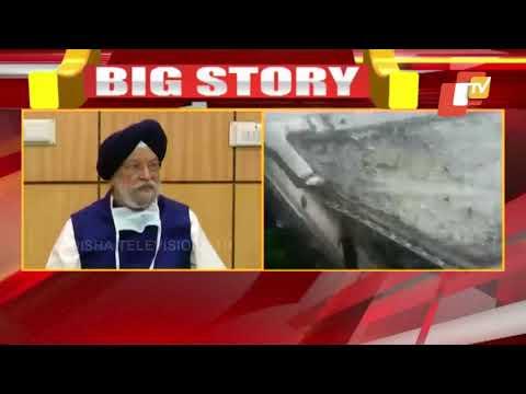 Air India Crash | Data Recorder Recovered | Reason Behind Crash