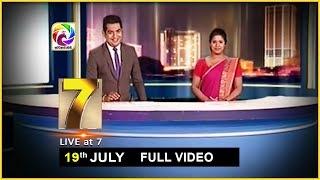 Live at 7 News – 2019.07.19