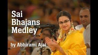 sathya sai bhajans sundaram - मुफ्त ऑनलाइन