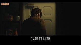 【谷阿莫】5分鐘看完2018結果爽賺的都是房東的電影《念力》