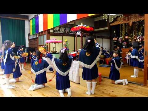 Tsurugitadashi Kindergarten