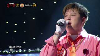 【TVPP】ShinDong(Super Junior) - Foolish Love, 신동 - 미련한 사랑 @ King Of Masked Singer