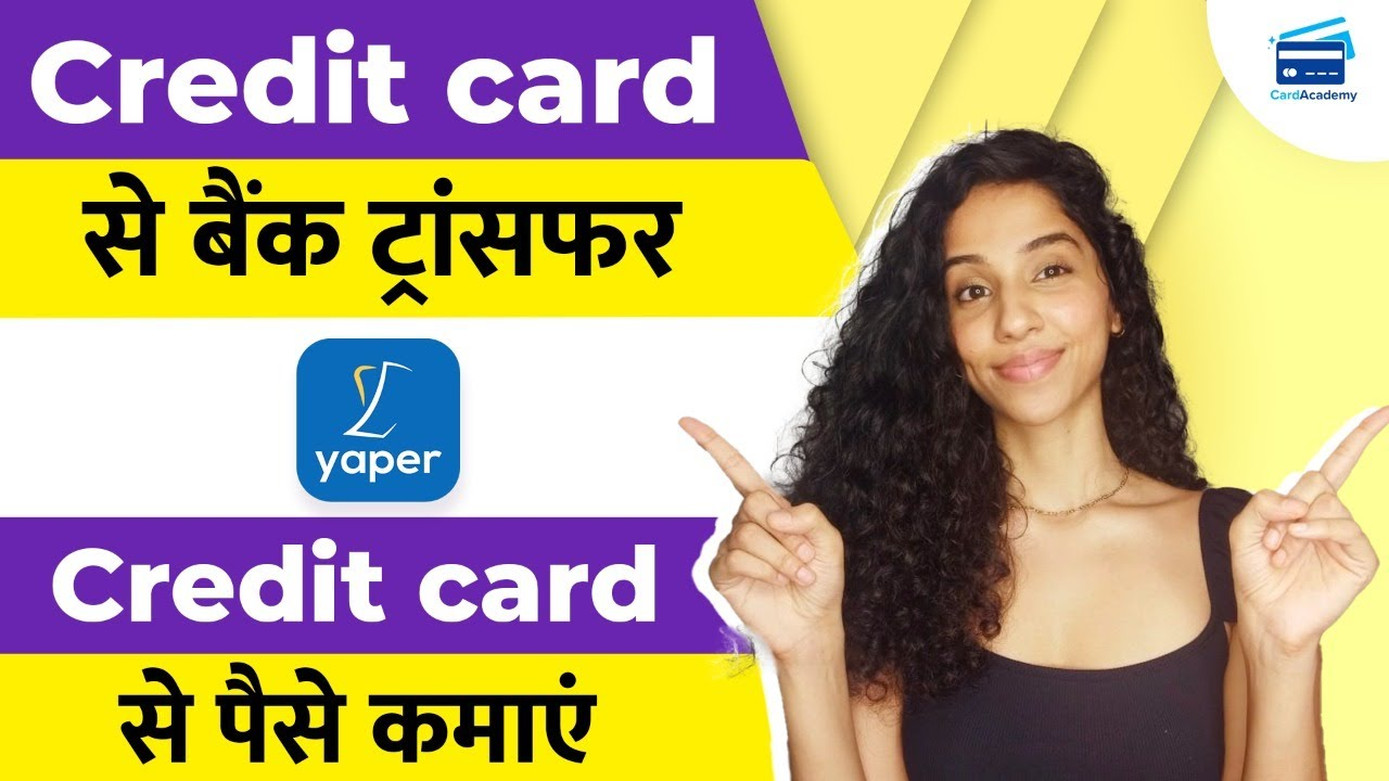 What is yaper?|How to make from your charge card utilizing yaper app?|Advantages of utilizing yaper app thumbnail