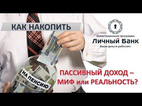 Криптовалюта вконтакте