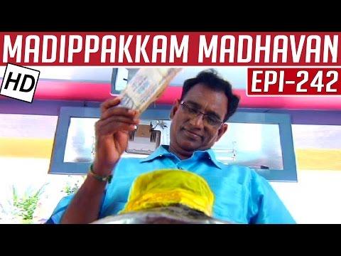 Madippakkam Madhavan   Epi 242   17/12/2014   Kalaignar TV