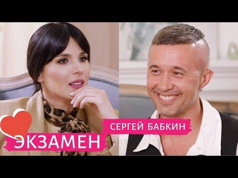 Сергей Бабкин об изменах жене, воссоединении группы Пятница и мистике в своей жизни