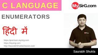 Lecture 19 Enumerators in C Language Hindi