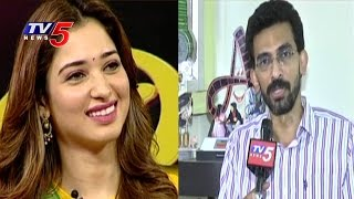 Tamannaah Gets Emotional While Sekhar Kammula Speaking About Her | Tamannaah Interview | TV5 News
