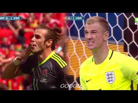 Gareth Bale Goal Vs England 1-0 Uefa Euro 2016 Group Stage
