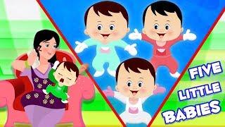 ห้าทารกน้อย | เพลงสัมผัส | บทกวีของเด็ก | Five Little Babies | Kindergarten Rhymes | Children Songs