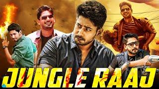 Jungle Raaj Full South Indian Hindi Dubbed Movie | Prajwal Devraj Kannada Hindi Dubbed Movie Full