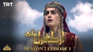 Ertugrul Ghazi Urdu   Episode 1  Season 2