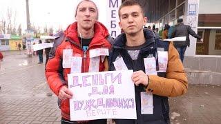 Что будет с костюмом из денег в Украине ? 💵 (Социальный эксперимент)