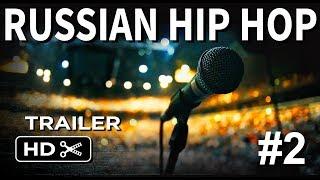 Russian Hip Hop BEEF   Official Trailer [HD] #2 (2017)