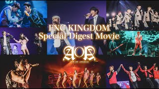 12月の2019 FNC KINGDOM開催を記念し、前回2017 FNC KINGDOMでのライブのダイジェスト映像を大公開!第三弾はAOAのステージ☆