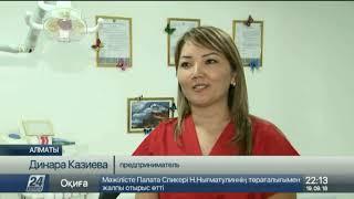 480 очередников получили ключи от новых квартир в Алматы