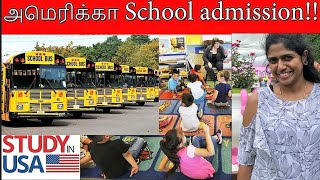 USA School Admission in Tamil with English Subtitles (2019) | Tamil VLOG schools in America