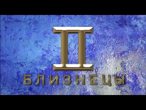 Гороскоп для дмитрия на 2016 год