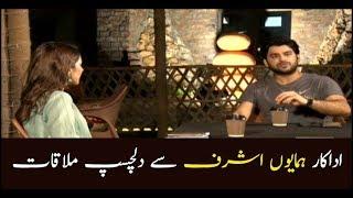 Meet actor Humayun Ashraf in program Hamare Mehman