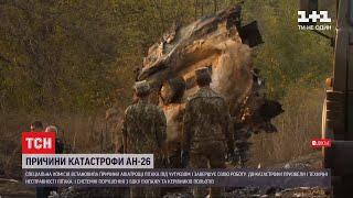 Родственники погибших в авиакатастрофе Ан-26 пойдут в суд, если власти обвинят в трагедии экипаж