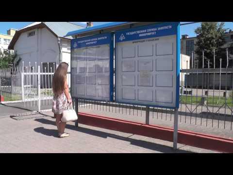 Работа в пинске свежие вакансии в центре занятости дать объявление о продаже автомобиля по воронежской обл
