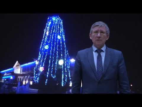 Поздравление главы Администрации МР Калтасинский район с наступающим 2020 Новым годом